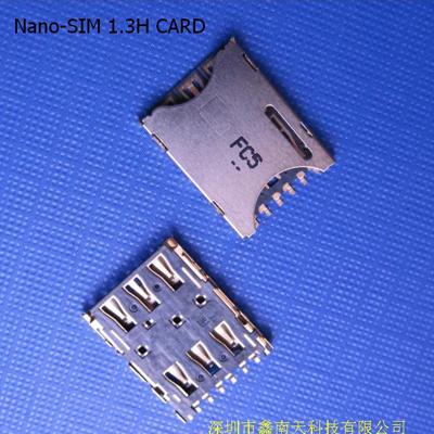 SIM card holder NanoSim6Pin push-pull (H=1.20)