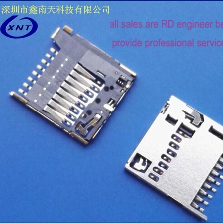 TF card holder micro SD 1.28 high and thin push push model