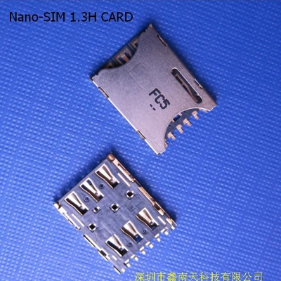 常熟SIM card holder NanoSim6Pin push-pull (H=1.20)
