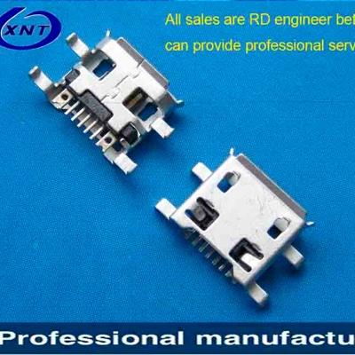 7PIN 10.25mm microUSB B type 5pin sink 0.72mm