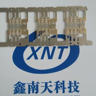 上海7PIN 10.25mm microUSB B type 5pin sink 0.72mm