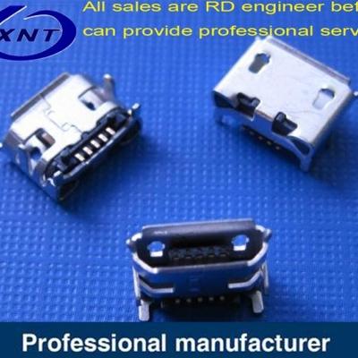 上海A01SB741B1-283-JK 6.6mm 7.2mm microUSB B type 5pin