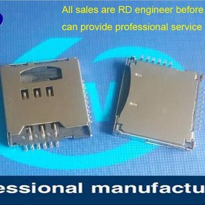 Combo combo sim+microSD push type has CD