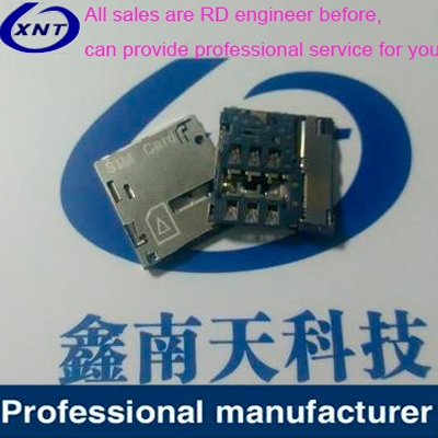 Micro sim ultra-thin push type 1.27 high band detection terminal