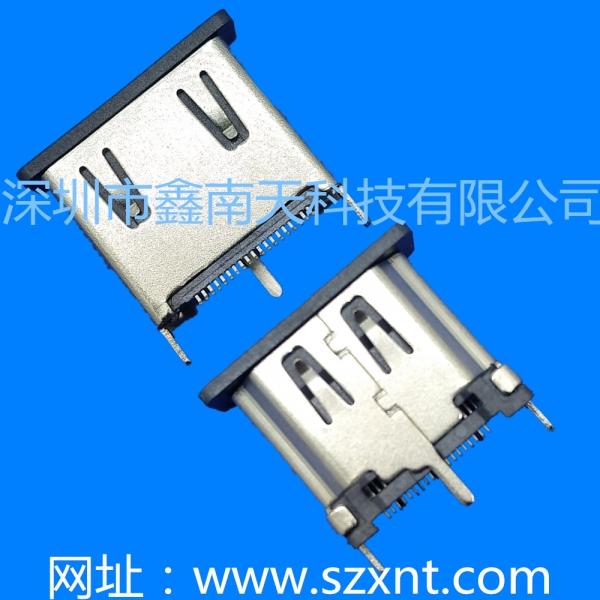 HDMI A TYPE Female Terminal vertical 15.00MM length