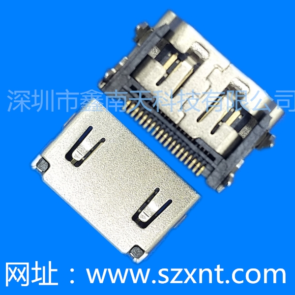 HDMI A TYPE Female Terminal  Short body